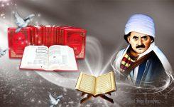 Bediüzzaman Said Nursi: Gençliği ve Tahsil Hayatı: I. Meşrutiyet Devri