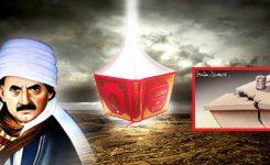 Risale-i Nur: Adalet-i Mahza