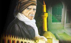 Bediüzzaman: Urfa'da bitmeyen yolculuk 23 Mart 1960