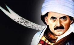 Risale-i Nur: Hazreti Ali (r.a) halifelik ve liyakat