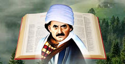 Said Nursî'ye göre İsbât-ı Vâcib delili olarak Hz. Muhammed (asm)
